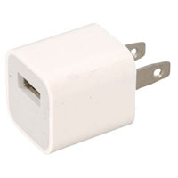 View A1265: Original USB Charger Adapter Compatible with all Ipods and Iphones
