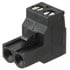 796635-2: Connector Terminal Block 2 Position 5.08MM Screw Right Angle Cable Mount 15A/Contact