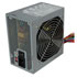 115V or 230V Input Voltage ATX Style PC Power Supplies