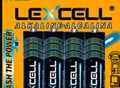 Lexcell Battery